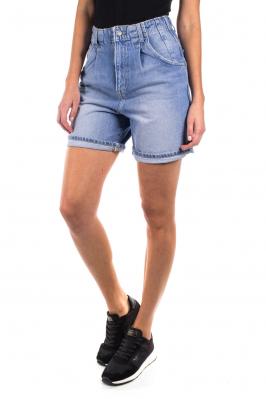 DAISIE SHORT. Pepe Jeans. Dámské kraťasy Pepe Jeans 32650cea43